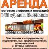 """ТК """"Долина Изобилия"""", Вагапова, 3"""