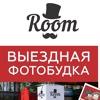 Фотобудка ROOM Воронеж/Липецк