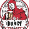 "Кафе ""ФАУСТ"" Липецк"