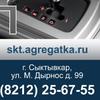 АГРЕГАТКА СЫКТЫВКАР:Профессиональный ремонт АКПП