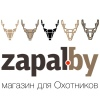 zapalby