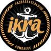 "Ресторан & Банкетный зал ""IKRA"""