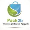 Холщовые мешочки с логотипом, упаковка