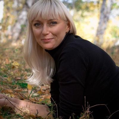 Oksana Uryupova, Magnitogorsk
