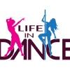 "студия танца "" Life in Dance"""