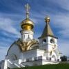 Храм преподобного Серафима Саровского. Хабаровск