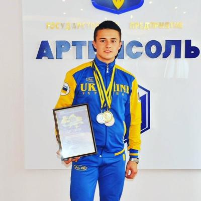 Vadim Gutnik, Бахмут / Артемовск