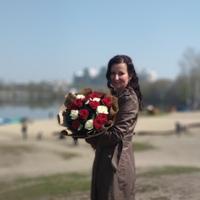 ЮлианаШахова