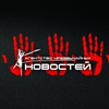 Агентство чрезвычайных новостей Челябинск