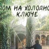 РОССИЙСКИЕ МЕЛОДРАМЫ