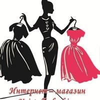 КристинаАксенова