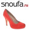 Интернет-магазин немецкой обуви sno-ufa.ru