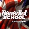 Языковая школа Benedict School (ул. Восход 46)