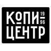 Копицентр - ростов.рф