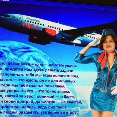 Полина Гатц, Тверь