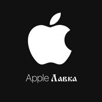 AppleLavka