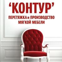 DashaStanovova