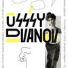 """Usssy & Dvanov в """"Бумажной фабрике"""" 18/10"""