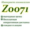 Интернет-зоомагазин Zoo71