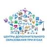 Центр развития современных компетенций детей