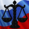 Народный юрист: бесплатный сайт для юристов