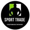 Спорт-Трейд. Оптовые цены в розницу