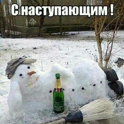 Мамур Мирпулатов