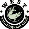 """Загородный клуб """"WEST"""""""