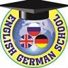 English German School  | Егорьевск