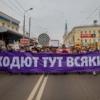 Монстрация - 2021 в Красноярске