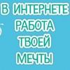 Арена Партнерских программ