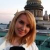 Karina Kuzmina