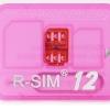 RSIM 12+ 15 Gevey Рсим купить в Челябинске