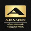 Детские коляски Adamex | Беларусь, Россия