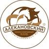 "КСК ""Алекановский"""