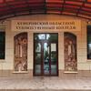 Кузбасский художественный колледж