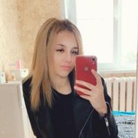 АнастасияМитина