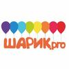 Доставка воздушных шаров Екатеринбург.