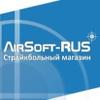 Страйкбол (Airsoft)