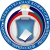 Izbiratelnaya-Komissia Karachaevo-Cherkesskoy-Respubliki