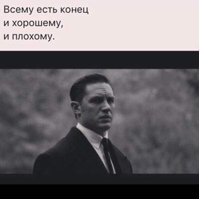 Aman Argin, Шымкент