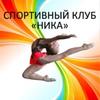 """ХУДОЖЕСТВЕННАЯ ГИМНАСТИКА В САМАРЕ СК """"НИКА"""""""