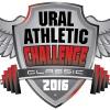 Ural Athletic Challenge 2016
