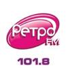 Ретро FM Ижевск [Официальное сообщество]
