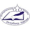 Нотариальная палата Республики Карелия