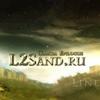 L2Sand.ru [Epilogue x1200   x100   x50   x12]