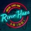 Lounge-пространство River Haze, антикафе СПб