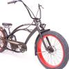 Клуб любителей велосипедов ALFABIKE