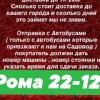 РОМА ИМОМКУЛОВ 22-123