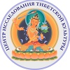 Тибетская Астрология, Геомантия и Медицина